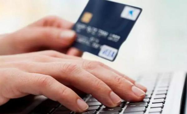 中信信用卡年费给退吗?中信信用卡年费多久退?
