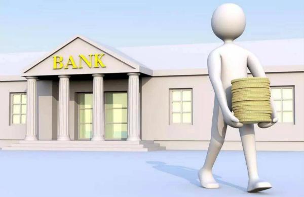 银行无抵押个人贷款怎么办理?申请条件有哪些?