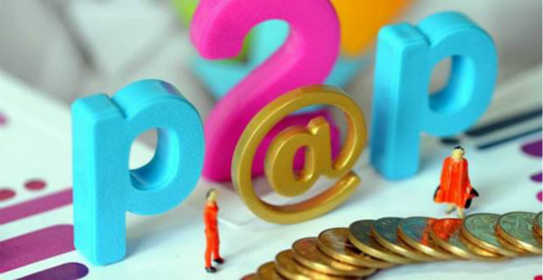 网贷还清后多久可以贷款买房?这三种情况你需要了解!