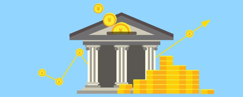 担保人被银行拉黑名单的后果有哪些?这些后果需要了解!