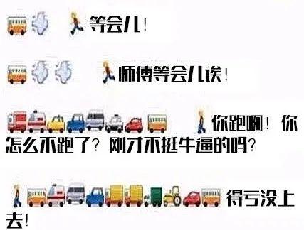 云闪付 × 北京公交:5折乘车,折上再享6折!