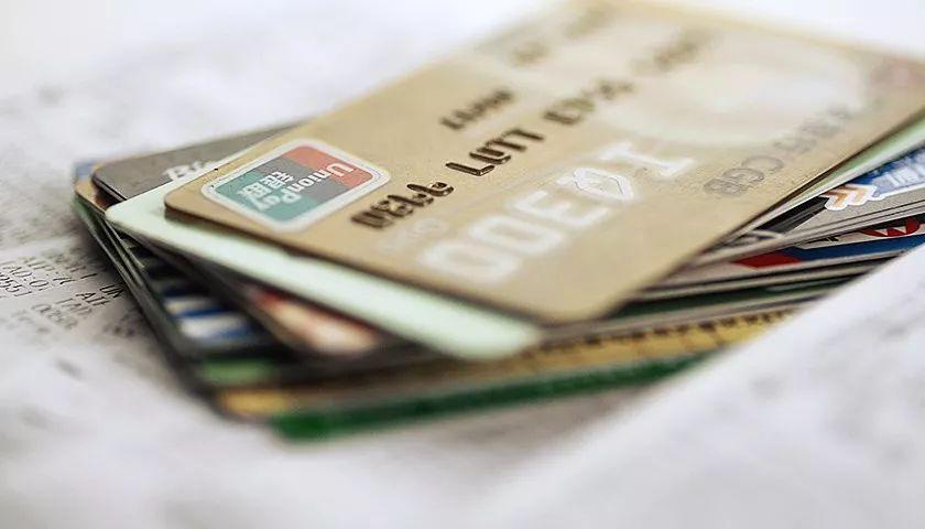 多家银行调整信用卡积分规则:积分门槛提高、兑换权益降级
