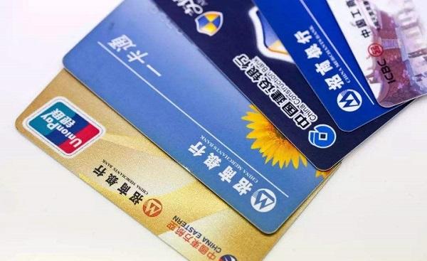 多刷信用卡有什么好处?坏处也是有的!