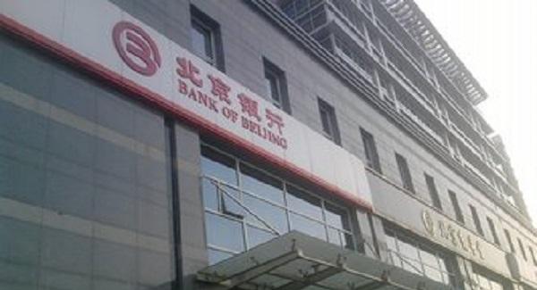 北京银行京东PLUS联名卡怎么样?有哪些权益?