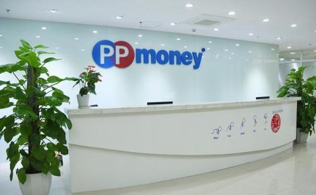 曝PPmoney变相收取10%砍头息 年化利率60%