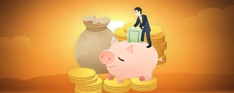 银行净值型理财产品怎么选?什么是净值型理财产品?