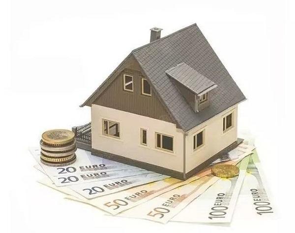 个人住房商业贷款条件是什么?额度可能没你想的那么高!