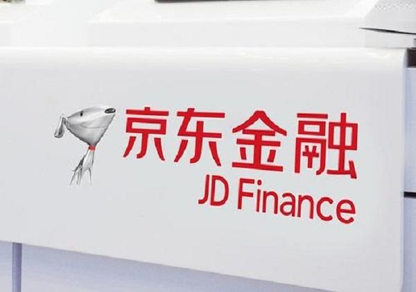 京东旗下的贷款产品有哪些呢?具体要怎么申请呢?