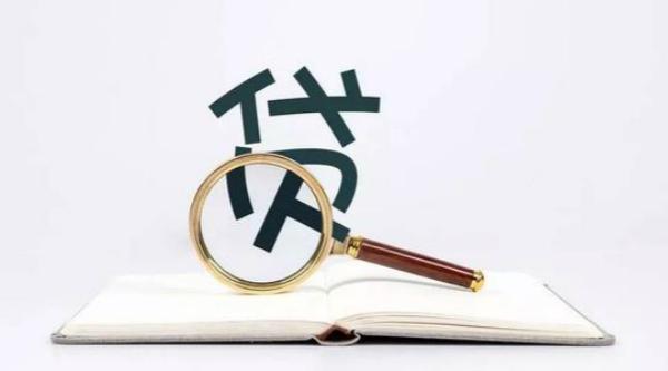 什么平台借款利息低可靠?这几个既正规又划算!