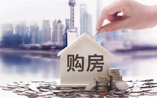 买房贷款收入证明的要求是什么?如果不够可以造假吗?