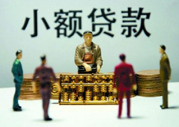 频繁贷款被拒怎么办?这些补救措施要掌握好!