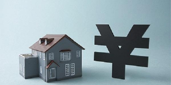 银行房屋贷款能贷多少钱和时间呢?基本上都不会超过这个数!