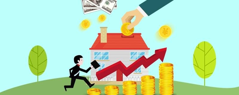 网商贷次数多会影响公积金贷款吗?这些情况会有影响!