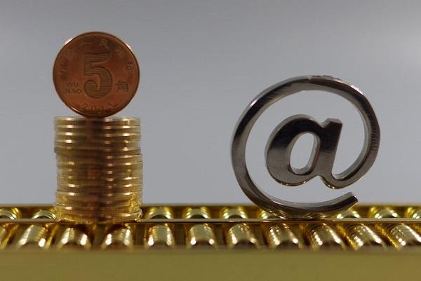 网上借钱平台哪个好?这几个都可以一分钟到账!