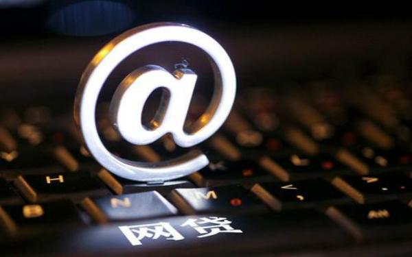 网贷申请多了现在秒拒怎么办?网贷申请多了会有什么影响?