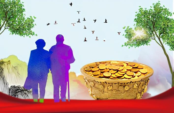 商业保险能帮助养老吗?不注意这三个方面,可能会后悔
