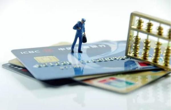 信用卡额度怎么到5万以上?可以从这些方面入手!