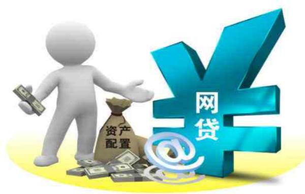 网贷哪家好且通过率高,实测这些靠谱平台门槛低好下款!