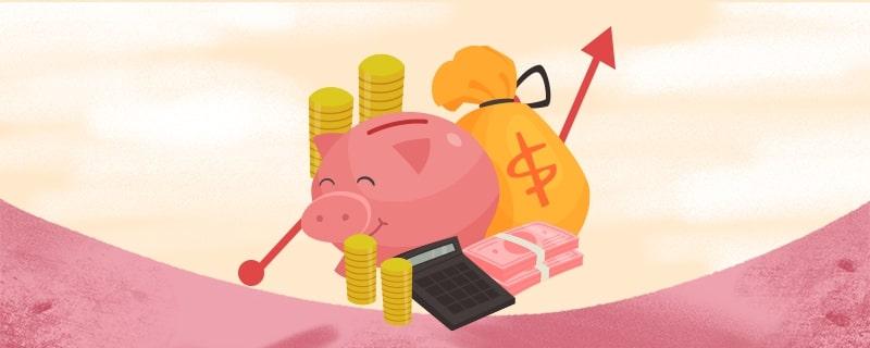 小白如何靠写作赚钱?有这些变现方式!