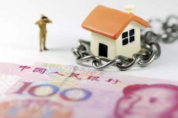 买房贷款注意事项有哪些?尤其是二手房这些务必要当心!