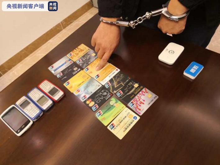 涉案金额1.5亿元!云南警方破获特大妨碍信用卡管理案
