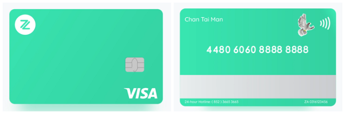 ZA Bank推出数字+实体的ZA Card,可自定义卡号