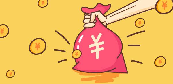信誉比较好的借款平台有哪些?主要有这些!