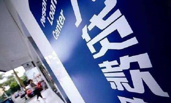 广州银行即享金怎么样?容易通过审核吗?