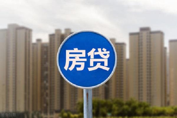 买房贷款选择哪个银行好?好办理的银行一定是它!