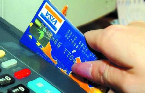 2020信用卡大面积降额封卡是不是真的?哪些人容易中招呢?