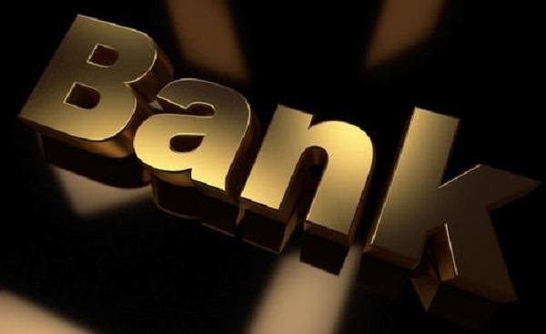 银行贷款需要满足什么条件?其实没你想的那么复杂!