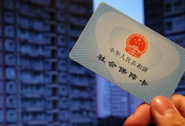 社保卡是否能够用来申请信用贷款?要怎么申请呢?