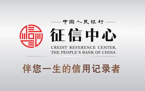 未来新政:信用卡逾期有望不影响征信