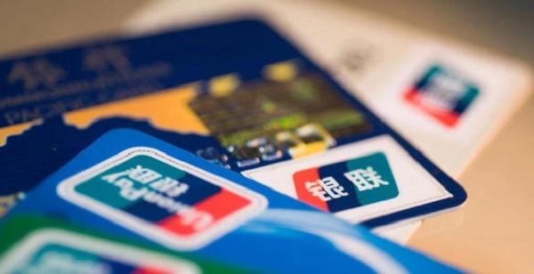 招行信用卡分期手续费是多少?为什么会不让账单分期?