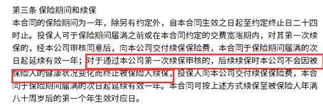 中国人寿康悦是重疾险吗,人寿的康悦c险怎么样?