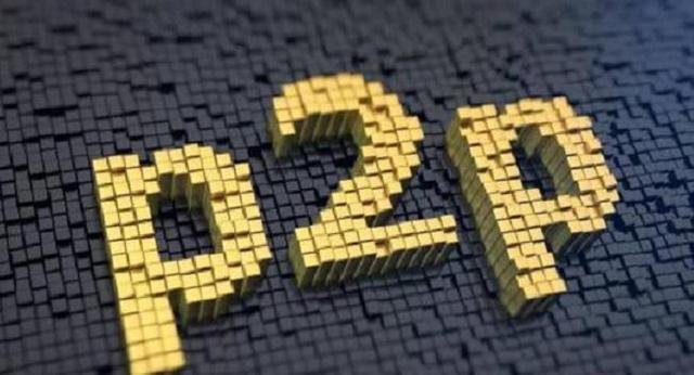近6000家p2p网贷机构清零,平台关停后,用户借的钱要还吗?