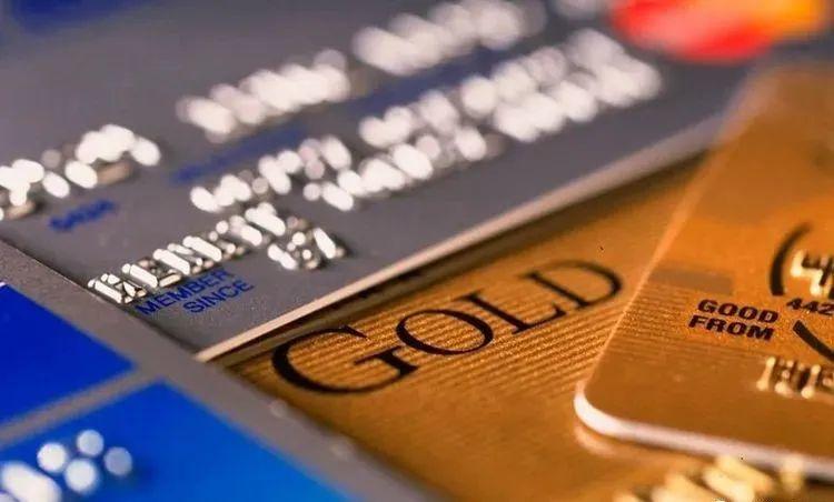 大额信用卡申卡攻略,各大银行信用卡提额周期!