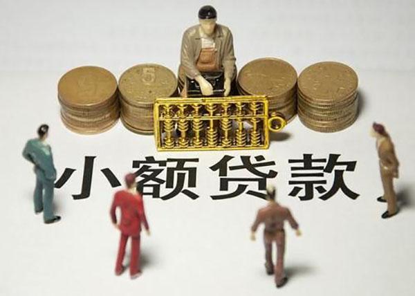 省薪借好不好过?省薪借和任性贷能同时借款吗?