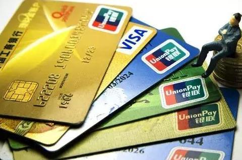 在网上能申请信用卡吗