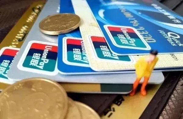 免费办理信用卡可信吗?会带来哪些危害?