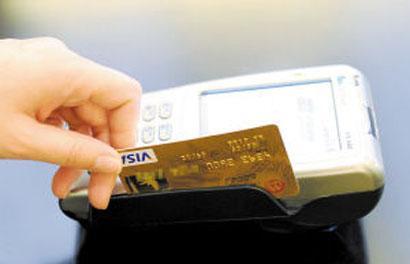 信用卡还不上的后果