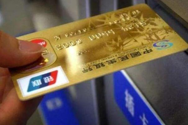 没钱的银行卡,不注销以后会欠银行钱吗?多亏银行朋友提醒