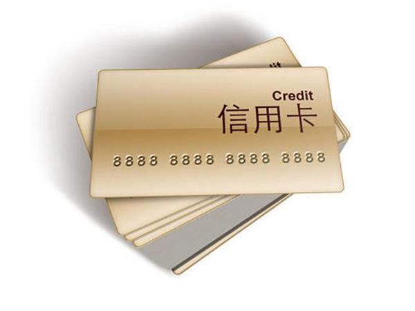 为什么申请的信用卡总是额度很低?原因出在这几点!