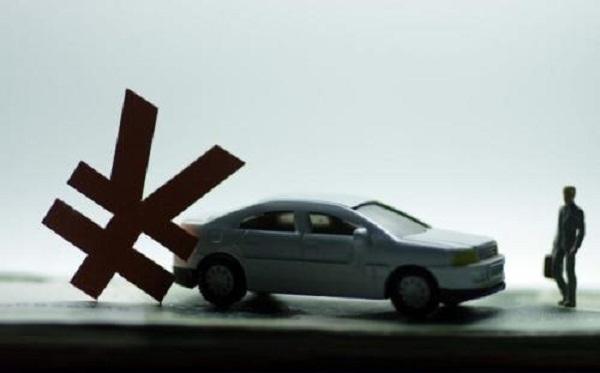 信用卡提额攻略:车贷逾期一两天有什么影响?会上征信吗?