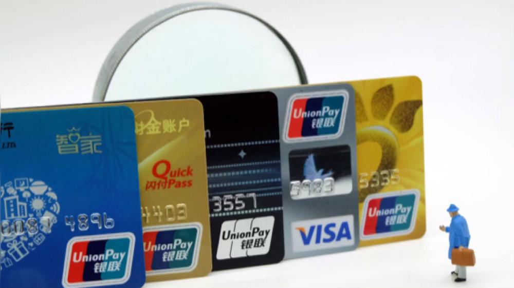 """信用卡使用技巧,你所不知道的""""2583原则""""都在这里!"""