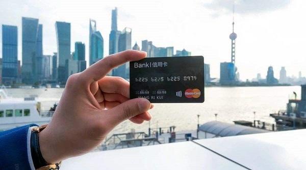 纯白户怎么办理信用卡?简单粗暴的小技巧送给你们!
