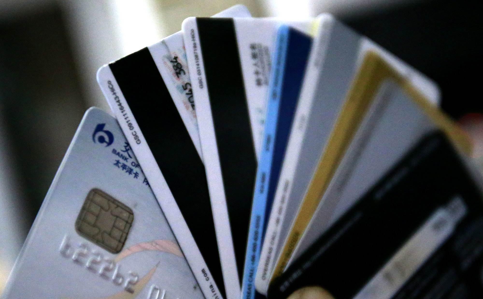 关于信用卡透支利率市场化的三个思考