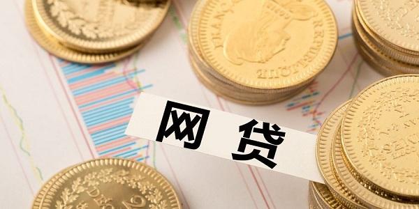 2021年1月必下款口子推荐,5大热门网贷口子秒批下款!