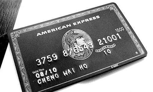 信用卡还不上能否申请停息挂账?银行说了算!