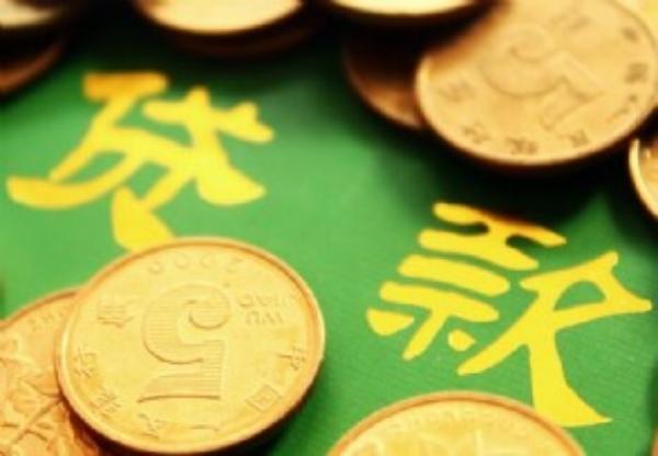 有没有借钱好通过的产品?这几个信用贷款推荐给你!